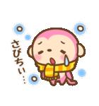 あけおめ ピンクおさる 2016(個別スタンプ:27)