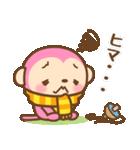 あけおめ ピンクおさる 2016(個別スタンプ:28)