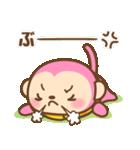 あけおめ ピンクおさる 2016(個別スタンプ:30)