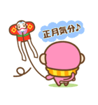 あけおめ ピンクおさる 2016(個別スタンプ:31)