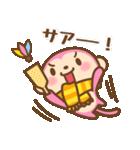 あけおめ ピンクおさる 2016(個別スタンプ:32)