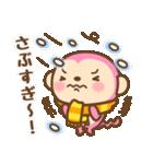 あけおめ ピンクおさる 2016(個別スタンプ:33)