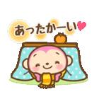 あけおめ ピンクおさる 2016(個別スタンプ:34)