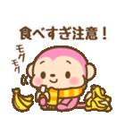 あけおめ ピンクおさる 2016(個別スタンプ:35)