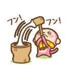 あけおめ ピンクおさる 2016(個別スタンプ:36)
