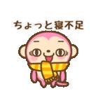 あけおめ ピンクおさる 2016(個別スタンプ:37)