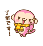 あけおめ ピンクおさる 2016(個別スタンプ:38)