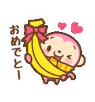 あけおめ ピンクおさる 2016(個別スタンプ:39)