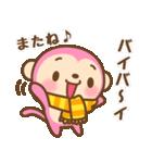 あけおめ ピンクおさる 2016(個別スタンプ:40)