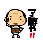 了解スタンプ【関西のおっさん】(個別スタンプ:01)
