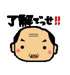 了解スタンプ【関西のおっさん】(個別スタンプ:02)