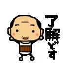 了解スタンプ【関西のおっさん】(個別スタンプ:03)