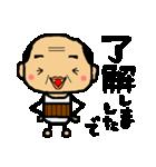 了解スタンプ【関西のおっさん】(個別スタンプ:04)