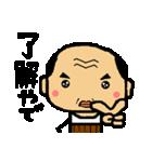 了解スタンプ【関西のおっさん】(個別スタンプ:05)