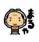 了解スタンプ【関西のおっさん】(個別スタンプ:06)