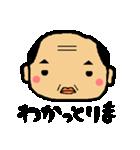 了解スタンプ【関西のおっさん】(個別スタンプ:07)