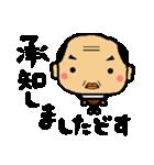 了解スタンプ【関西のおっさん】(個別スタンプ:08)