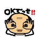 了解スタンプ【関西のおっさん】(個別スタンプ:09)