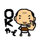 了解スタンプ【関西のおっさん】(個別スタンプ:11)