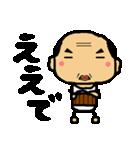 了解スタンプ【関西のおっさん】(個別スタンプ:13)