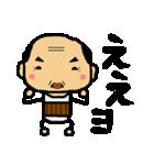 了解スタンプ【関西のおっさん】(個別スタンプ:14)