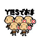 YES(個別スタンプ:15)
