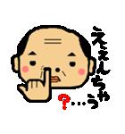 了解スタンプ【関西のおっさん】(個別スタンプ:16)