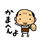 了解スタンプ【関西のおっさん】(個別スタンプ:17)