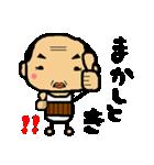 了解スタンプ【関西のおっさん】(個別スタンプ:18)