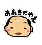 了解スタンプ【関西のおっさん】(個別スタンプ:19)