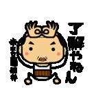 了解スタンプ【関西のおっさん】(個別スタンプ:20)