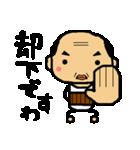 了解スタンプ【関西のおっさん】(個別スタンプ:24)