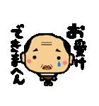 了解スタンプ【関西のおっさん】(個別スタンプ:25)