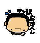 了解スタンプ【関西のおっさん】(個別スタンプ:26)