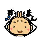 了解スタンプ【関西のおっさん】(個別スタンプ:27)