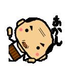 了解スタンプ【関西のおっさん】(個別スタンプ:29)