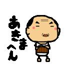 了解スタンプ【関西のおっさん】(個別スタンプ:32)