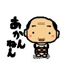 了解スタンプ【関西のおっさん】(個別スタンプ:33)