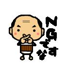 了解スタンプ【関西のおっさん】(個別スタンプ:35)