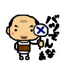 了解スタンプ【関西のおっさん】(個別スタンプ:36)