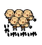 了解スタンプ【関西のおっさん】(個別スタンプ:37)