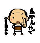 了解スタンプ【関西のおっさん】(個別スタンプ:40)