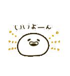 和菓子たちの日常(個別スタンプ:01)