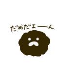 和菓子たちの日常(個別スタンプ:02)