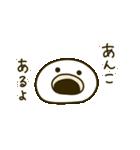 和菓子たちの日常(個別スタンプ:05)