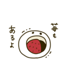 和菓子たちの日常(個別スタンプ:06)