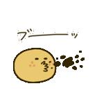 和菓子たちの日常(個別スタンプ:07)