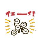 和菓子たちの日常(個別スタンプ:08)