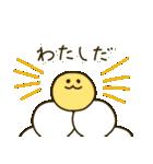 和菓子たちの日常(個別スタンプ:09)