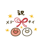 和菓子たちの日常(個別スタンプ:10)